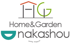 Home&Garden nakashou