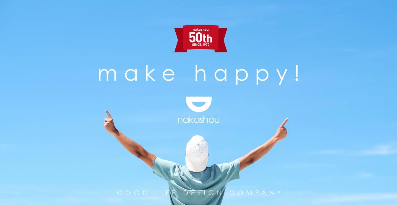 株式会社中商 50th GOOD LIFE DESIGN COMPANY