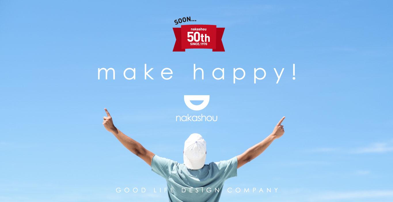 株式会社中商 soon 50th GOOD LIFE DESIGN COMPANY
